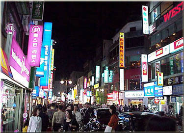 South Korea Night Life - Teaching English in Korea