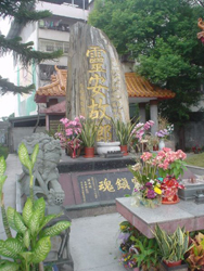 Baujue Temple, Taichung - Teaching English in Taiwan