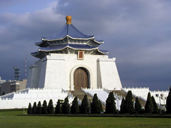 Chiang Kai-shek Memorial - Teaching English in Taiwan