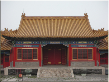 Chinese Architecture - ESL Abroad