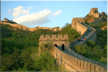 The Great Wall - ESL in China