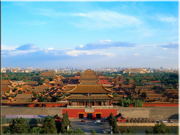 The Forbidden City - ESL in China