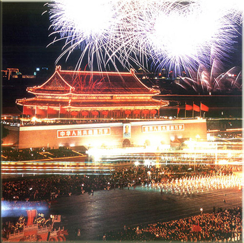 Holidays in china official chinese holidays new year s day january 1