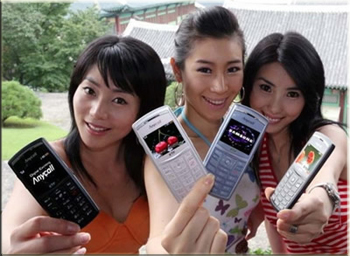 Cell phone in China - Teaching English in China