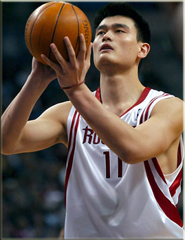Yao Ming - Teaching English in China