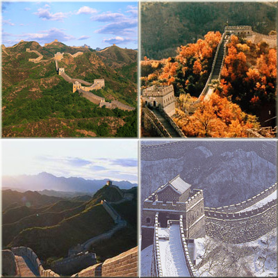 The Great Wall - Teaching English in China