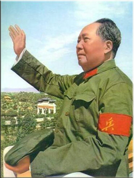 Image result for Chinese LEADER MAO PHOTO