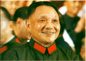 Deng Xiaoping - ESL in China