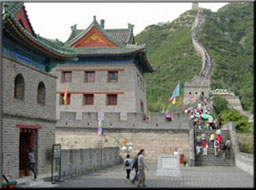 Teach English in China - Home of The Great Wall