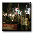 Night Market in Kaohsiung - Teaching English in Taiwan