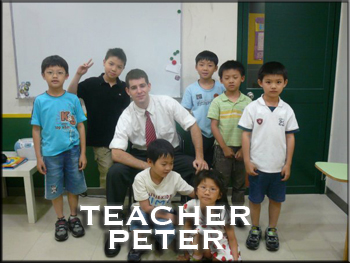 GEPIK Teacher Peter - Teaching English in Korea