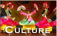 Korean Culture - ESL in Korea