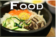 Korean Food - ESL in Korea