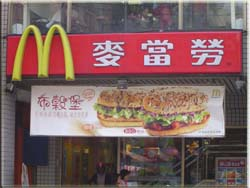 McDonalds in Taiwan - ESL in Taiwan