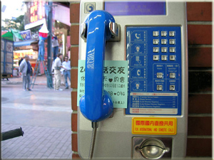 Public phones in Korea - ESL in Korea