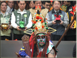 A religious ceremony in Taiwan - Taiwanese Culture
