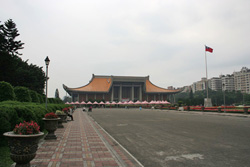 Sun Yat-sen Memorial Hall - ESL in Taiwan