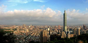 A view of Taipei - Teaching English in Taiwan