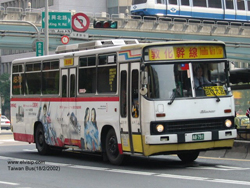 Buses in Taiwan - Teaching English in Taiwan