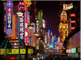 Teaching English in Shanghai with Reach To Teach