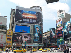 Ximending, Taipei - Teaching English in Taiwan