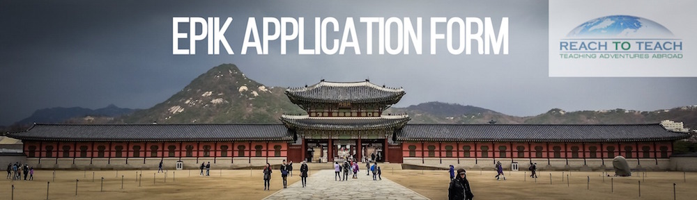 2019 EPIK Application Form