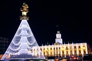 Liberty Square