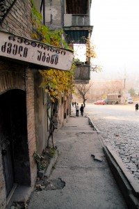 Tbilisi Streets