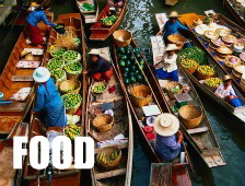 Thailand Country Guide - Food