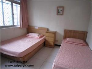 Taiwan international youth hostel
