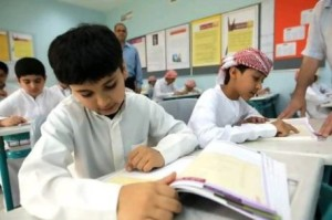 Students in Abu Dhabi