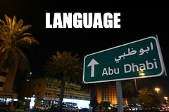 UAE Language