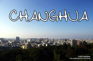 Changhua City, Taiwan
