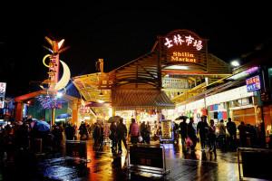 Shilin Entrance
