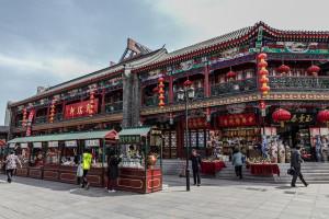 Tianjin Market