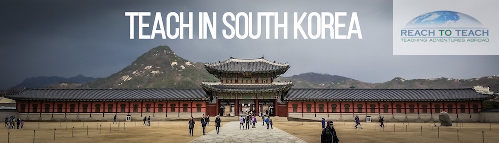 Reach To Teach is an official partner of EPIK in South Korea