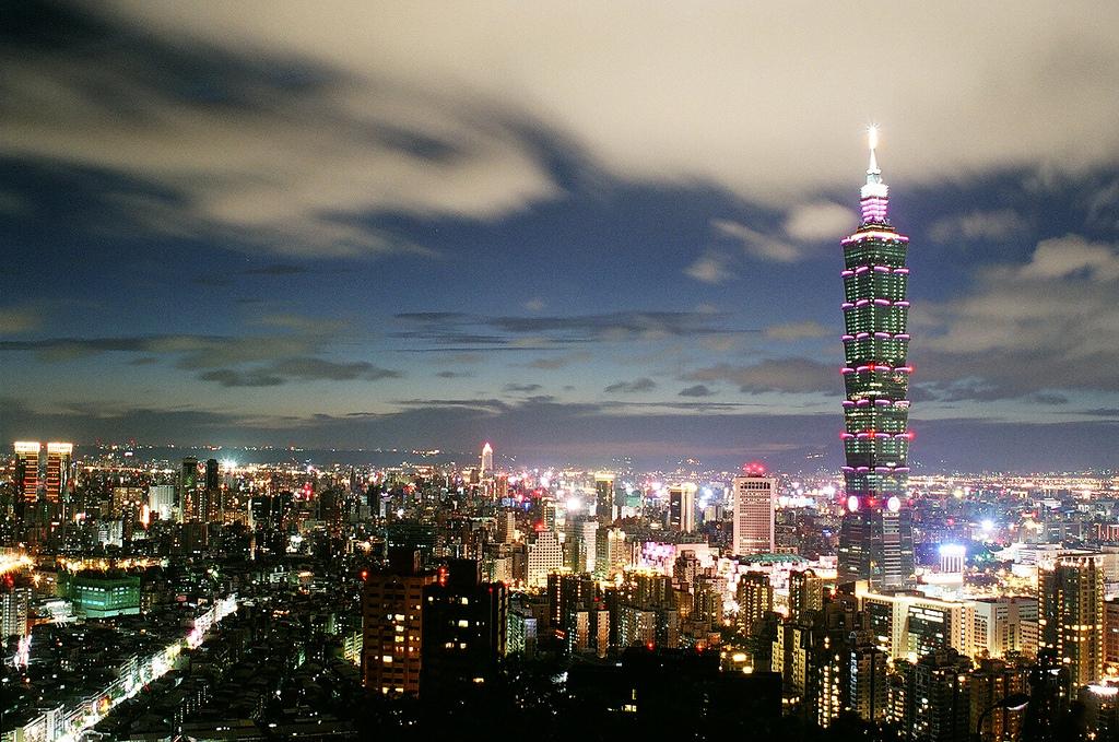 Taipei Gezilecek Yerler
