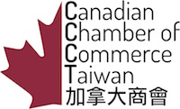 Canadian Chamber of Commerce in Taiwan