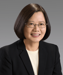 Current President of Taiwan - Tsai Ing-Wen
